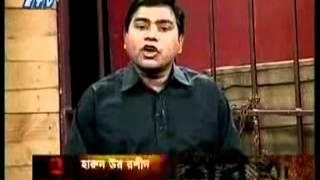 Bangladesh Crime | Ekusher Chokh | Jin Baba & Nogor Mistri