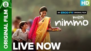 Meri Nimmo Official Trailer 2018 | Anjali Patil | Aanand L. Rai | Streaming From 27th April Eros Now