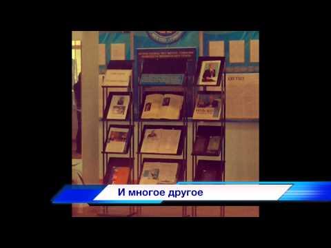 Новости Школы #17 Казахстан