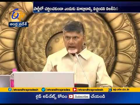 CM Chandrababu Seeks Explanation | from Two Ministers for Statement on | TDP Alliance