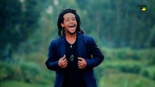 """Dagi Hanazi (Dagem Adane) - Siyamah """"ሳያማህ"""" (Amharic)"""