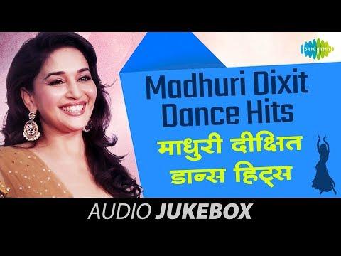 Madhuri Dixit Dance Hits | Old Hindi Songs Collection | Audio Jukebox