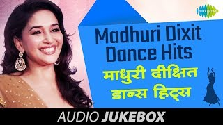 download lagu Madhuri Dixit Dance Hits  Old Hindi Songs Collection gratis
