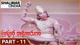 Sampoorna Ramayanam   MoviePart 11 13  Shobhan Bab