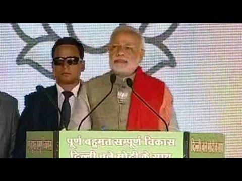 PM Modi addresses election rally in Delhi's Vishwas Nagar