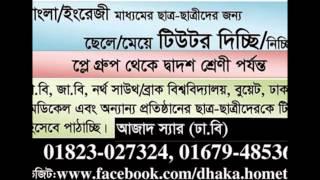 Dhaka Home Tutor