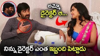 Ravi Teja Revealed Director Kalyan Krishna Secrets | Malvika Sharma | Nela Ticket Trailer