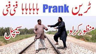 Manzor kirlo  Sample Tareain Prank video Very Funny  By You TV