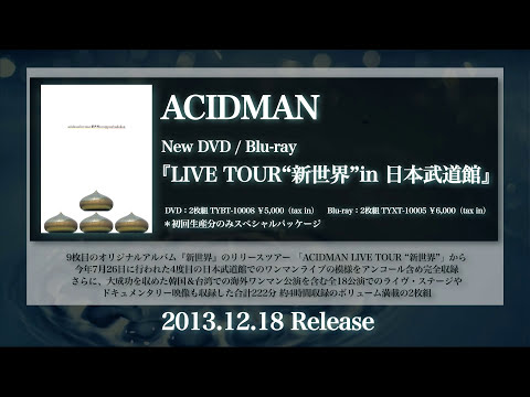 ACIDMAN - 2013.12.18 LIVE DVD/Blu-ray『LIVE TOUR