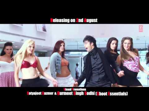 Rabba Main Kya Karoon Theatrical Trailer (2013)