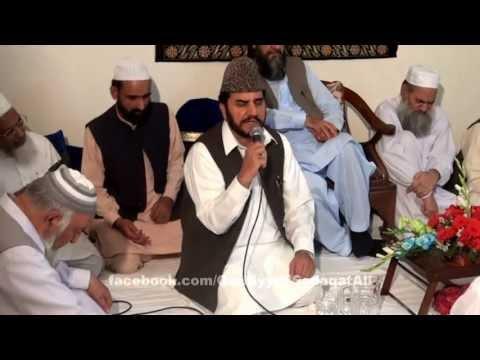 Rahmat Da Darya Elahi (Saiful Malook)... by Qari Syed Sadaqat...
