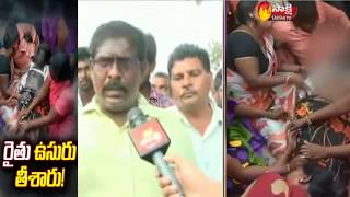 Farmer Died Due To Police Overaction Over Chandrababu Tour | People Face to Face