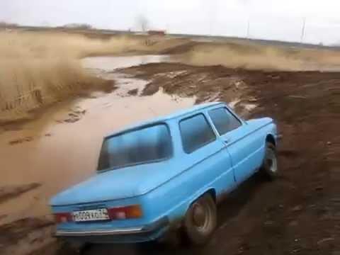 На Запорожце по болотам