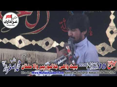 Zakir Alam Abbas Bhatti I Majlis 16 Shawal 2019 I YadGar Masiab I
