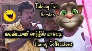 தமிழ் காமெடி Tamil (Jokes) Comedy Collection Talking Tom Version Awesome  Funny Jokes
