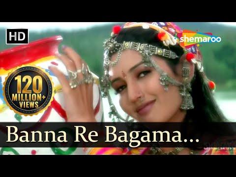 Banna Re Bagho Me (HD) - Ganga Ki Kasam Song - Mithun - Deepti...