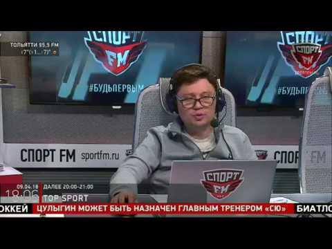 100% Футбола с Александром Бубновым. 09.04.18