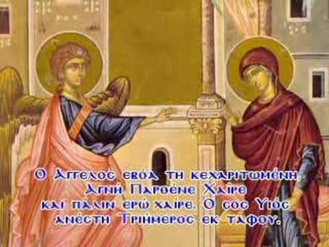 Θ Kanon Anastaseos - Greek Orthodox Byzantine Chant
