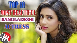 10 Most Beautiful Bangladeshi Actress