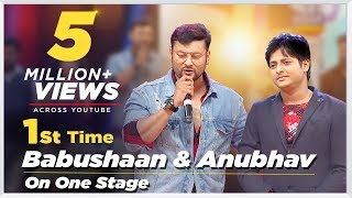 Download video Babushan & Anubhav- 1st time on Stage Together for Their Rajo Dhamaka - 9th Tarang Cine Awards