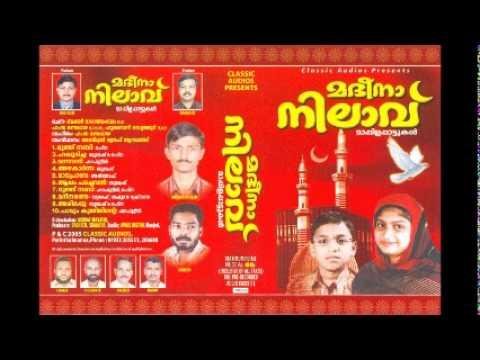 Madina Nilavu.... Mannavan...Singer- Sharafudheen, Lyrics by Husainee Vettathur.wmv