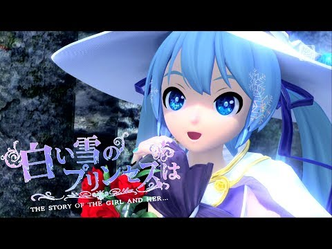 [1080P Full風] The Snow White Princess is 白い雪のプリンセスは - Hatsune Miku 初音ミク DIVA Arcade English Romaji