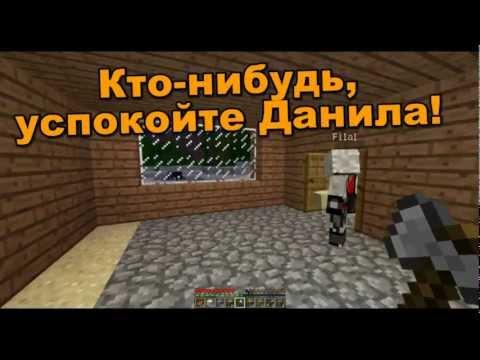 Троллинг зельями в Minecraft