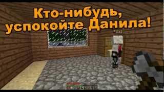 Троллинг зельями в minecraft minecraft мультик