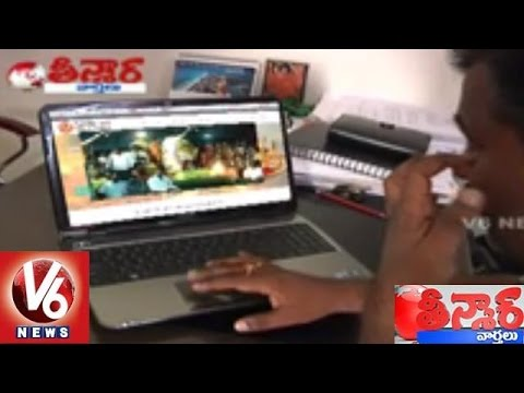 Online Godavari Pushkaralu 2015 | Priests Innovative Idea | Teenmaar News - V6 News