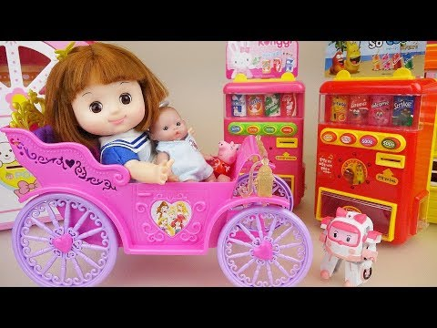 Princess car Baby doll and drinks machine toys baby doli play