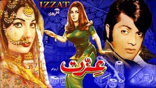 IZZAT (1975) - WAHID MURAD & NEELO  - OFFICIAL PAKISTANI MOVIE