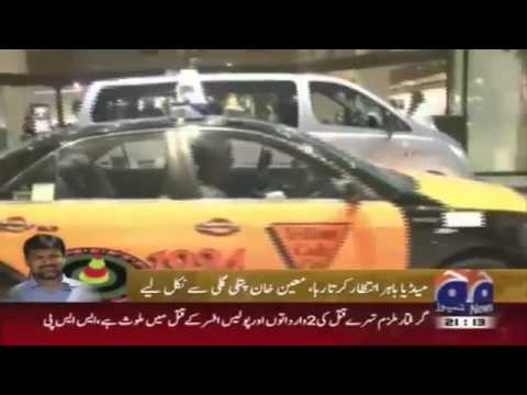 Geo News Headlines 27 February 2015, Fans and Haters Reached on Air Port for Receive Moin Khan in Ka