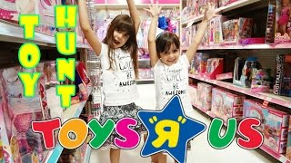 TOY HUNT at Toys R Us - MLP, Shopkins, LPS, Minecraft, AmiGami, Minions, Lalaloopsy
