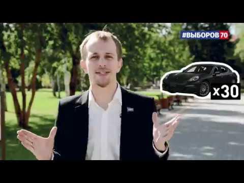О Томске без купюр с Алексеем Выборовым