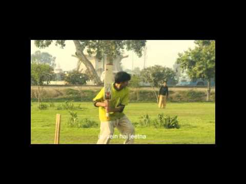 Pakistan Jeetay Ga (Cricket Song)