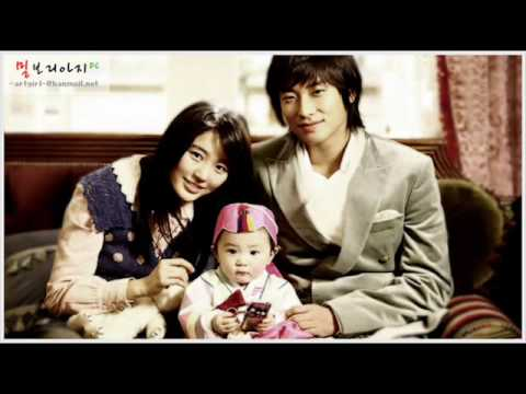 Princess Hours - Sarang In Ga Yo (perhaps Love) video