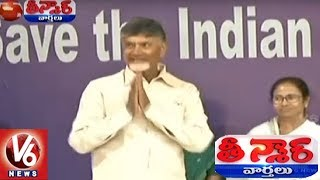 Chandrababu Naidu Downfall In Elections | Teenmaar News