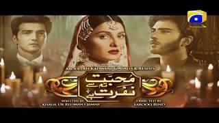 8 Mohabbat Tum Se Nafrat Hai   Episode 18   Har Pal Geo   YouTube