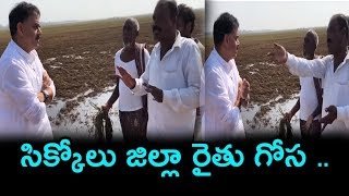 Hear The Anguish of Sikkolu Youth | Srikakulam  | Janasena | TTM
