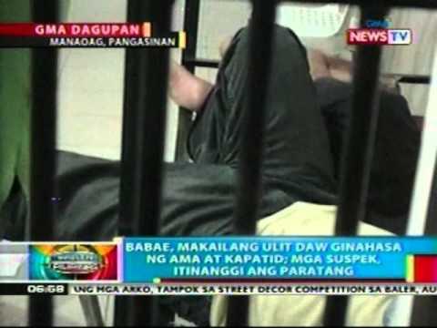 BP: Babae, makailang ulit daw   ginahasa ng ama at kapatid; mga   suspek, itinanggi ang paratang