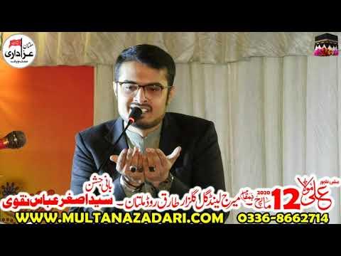 Manqabat khwan Raqib Hasnain Raqib I Jashan 16 Rajab 2020 I Marriage Land Gul E Gulzar Multan