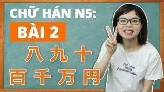 Học tiếng Nhật online - Chữ Hán N5 bài 2 Chữ  八 九 十 百 千 万 円 (Chữ Hán N5 cho người mới bắt đầu)