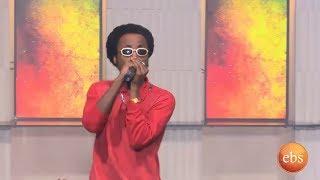 አበባዉ አበበ (ዘምቤ) አዲስ የሬጌ ሙዚቃዉን በእሁድን በኢቢኤስ/Sunday With EBS Abebebaw Abebe Reage Music Live Performance
