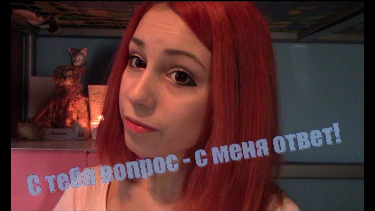 Милена Чижова Слив Видео