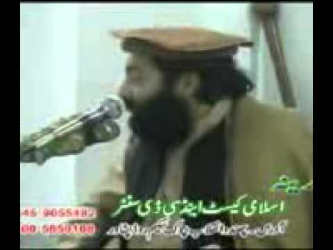 Mufti Munir Shakir Jehadi Bayan By Ormad Bala. video