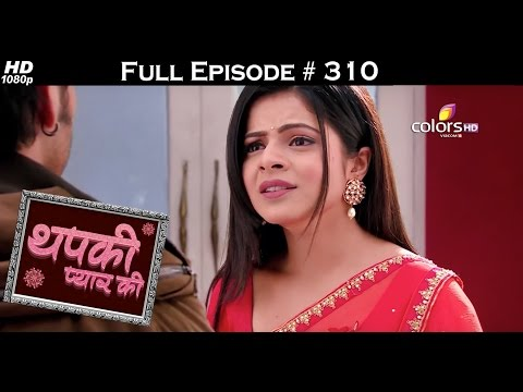 Friday Climax - 6th May 2016 - Full Episode (HD) thumbnail