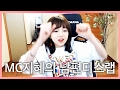 MC지혜의 첫 공연ㅋㅋㅋ 메가히트급 남편 철구 디스랩!