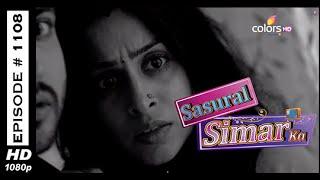 Sasural Simar Ka - ?????? ???? ?? - 20th February 2015 - Full Episode (HD)