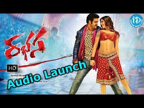 Rabhasa Movie Audio Launch - Jr NTR, Samantha, Pranitha