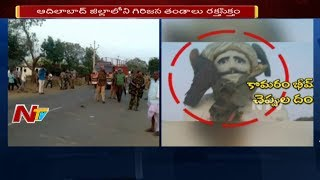 Clash Between Adivasis and Lambadas || Unknown People Humiliates Komaram Bheem's Idol